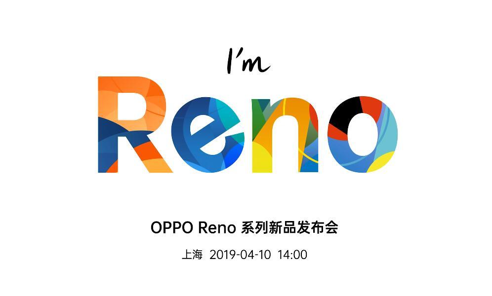 OPPOReno发布会 OPPOReno发布会直播 OPPOReno