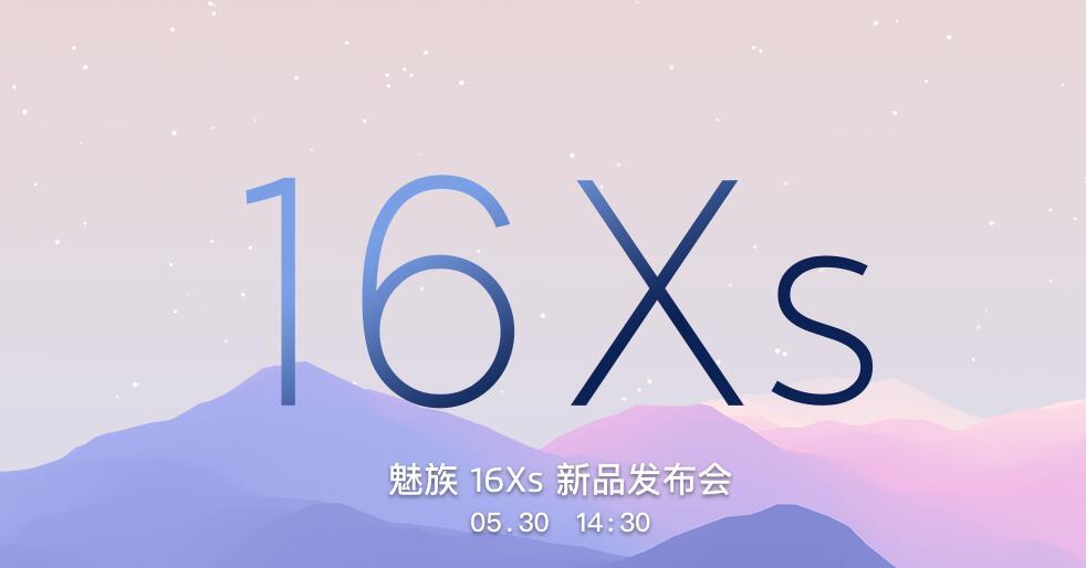 魅族16Xs新品发布会 魅族16Xs新品发布会直播 魅族16Xs 魅族16Xs直播 魅族16Xs配置 魅族16Xs价格
