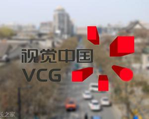 视觉中国全面整改 新媒体人的春天来了?