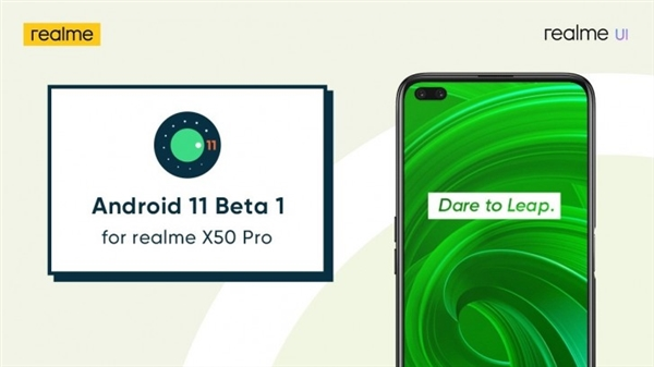 Android 11 一加 Realme 小米 OPPO