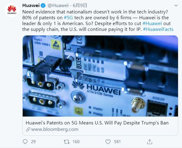 华为 美国 5G专利