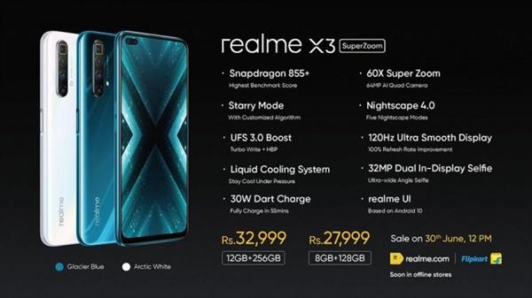 realmeX3 骁龙855+ 120Hz高刷屏