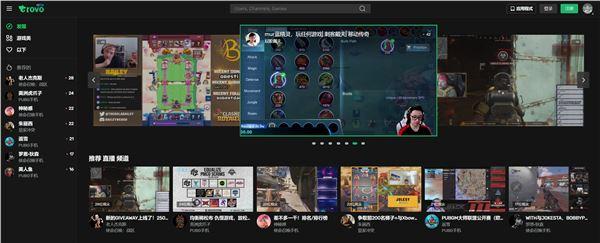 《【沐鸣娱乐合法吗】豪掷3000万美元欲与Twitch竞争!腾讯在美国上线游戏直播平台》