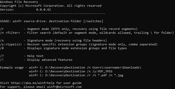 微软 文件