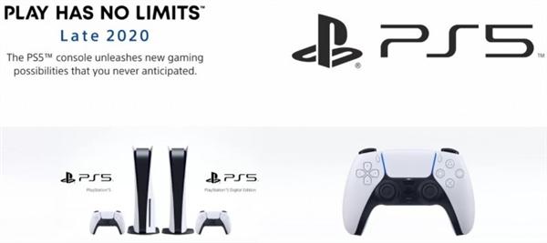 索尼 PS5 索尼游戏机