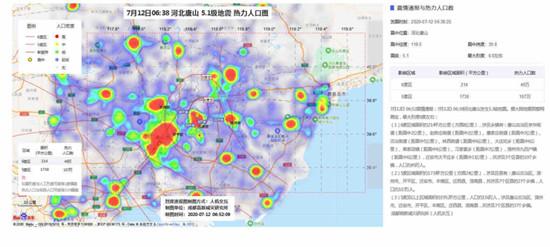 百度AI 百度 唐山地震 AI 唐山5.1级地震