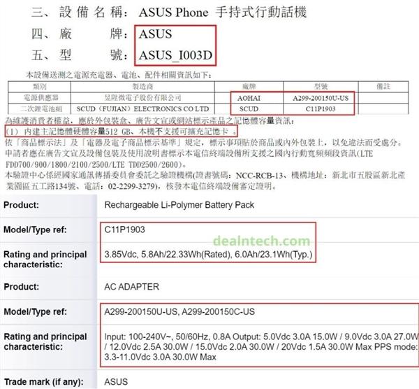 《【沐鸣娱乐正规吗】ROG游戏手机3在台通过认证:6000mAh电池配30W快充》
