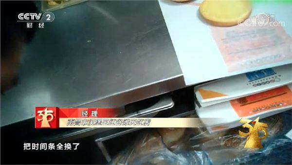 上海 央视315 汉堡王 趣头条 毛巾