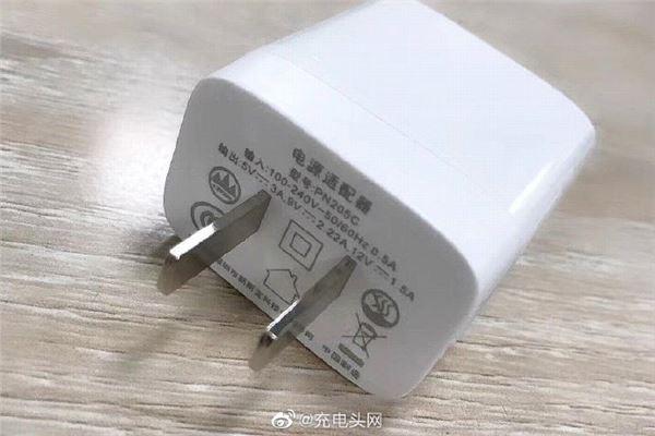 苹果充电器