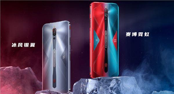 豆豆指纹膜厂家:顶配4999元 努比亚红魔5S手机发布:骁龙865、144Hz屏