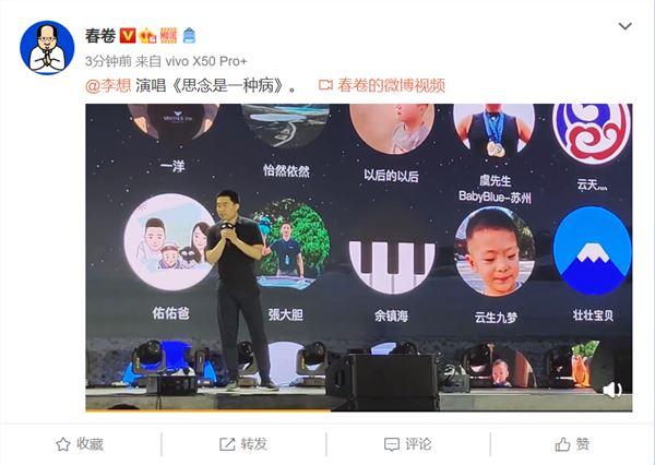 《【沐鸣娱乐网站】被造车耽误的歌手 理想CEO李想演唱《思念是一种病》》