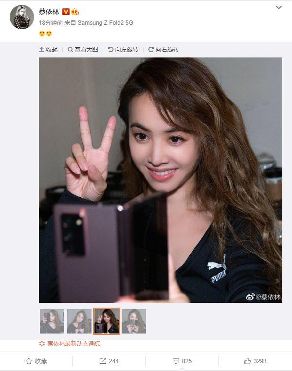 《【沐鸣娱乐登陆注册平台】三星铁粉 蔡依林用Galaxy Z Fold 2比V自拍》