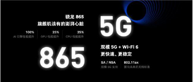 坚果 公司起名 1亿像素+双曲面屏 5G坚果旗舰手机R2发布售价4499元起
