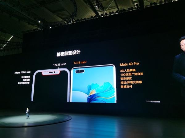 华为Mate40 Pro对比iPhone 12:88度曲面屏不割手、单手防误触