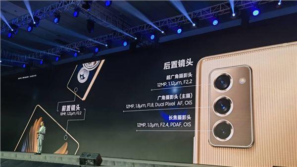 三星发布W21 5G折叠屏手机:骁龙865+、120Hz屏  售价19999元