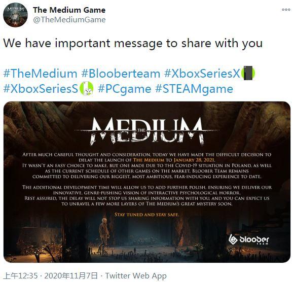 Xbox Series X独占游戏《The Medium》已跳票至2021年1月