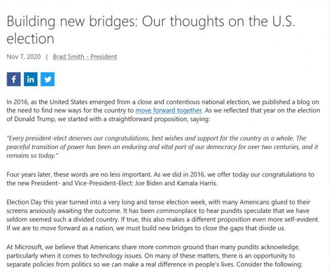 微软发文祝贺乔·拜登赢得总统大选
