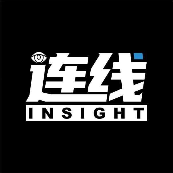 连线Insight站长之家写作平台