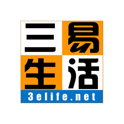 三易生活站长之家写作平台