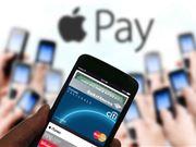 ApplePay 蘋果支付 移動支付 外聞