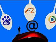 中国互联网 互联网创业 马云退休 阿里巴巴