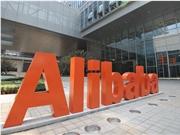 华谊兄弟:拟向阿里影业借款7亿元 并开展业务合作