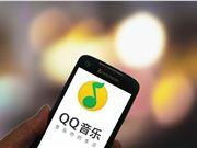 腾讯音乐 在线音乐 付费用户