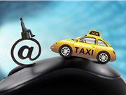美团打车等3家网约车平台取得北京网约车经营许可