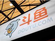 斗魚發布上市后首份財報:二季度營收18.73億元,月活用戶1.628億
