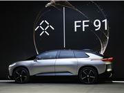 贾跃亭 贾跃亭破产 FF91