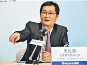 中國企業家分房記:宗慶后與董明珠,馬云與王健林,到底誰更大方?