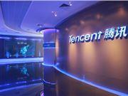騰訊 騰訊員工平均月薪7萬