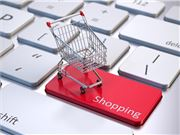 移动购物 短视频 内容电商 QuestMobile