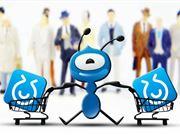 蚂蚁金服 区块链 区块链技术