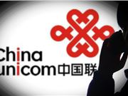 中國聯通 流量套餐 達量限速