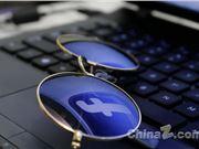 Facebook Facebook明文密码 密码 用户数据 原创