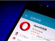 Opera浏览器宣布支持在直接使用比特币进行支付