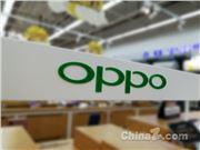 OPPO 研发