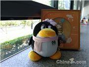腾讯QQ 腾讯总办 腾讯212事件