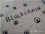 区块链 电广传媒 5G