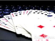 赌博网站 信息泄露 网络赌博
