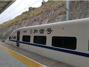 12306 吴京 高铁