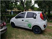 新能源汽车 电动车 特斯拉 电动汽车