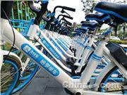 哈啰单车 摩拜 小蓝 共享单车