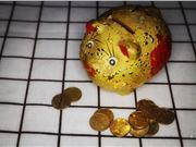 银行 普惠金融 金融
