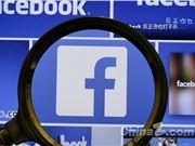 脸书被罚200万 脸书 facebook