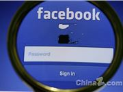 Facebook 脸书 脸书50亿美元罚款