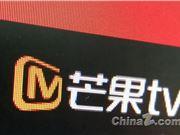 湖南卫视黑屏上热搜 网友:卫星追完知否直接下线了?