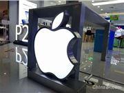 苹果股价暴跌 苹果市值 iPhone 巴菲特 库克