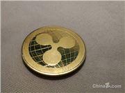 Ripple Ripple区块链 沙特阿拉伯货币管理局